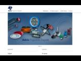Nova web stranica Adria Trgovina Zagreb